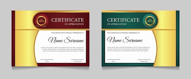 Set di design del modello di certificato con elemento dorato di lusso
