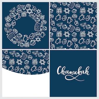 Set di chanukah attributi tradizionali della menorah, dreidel, olio, torah, ciambella. cornice rotonda, motivo senza cuciture in stile scarabocchio, scritte a mano