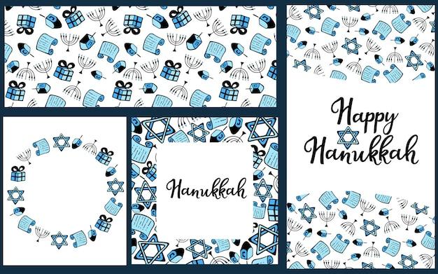 Set di attributi tradizionali di chanukah della menorah, dreidel, torah in stile scarabocchio. cornice rotonda, motivo senza cuciture, scritte a mano. gessato su una lavagna. banner orizzontale e verticale.