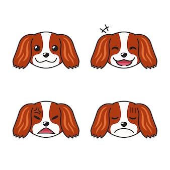 Set di facce di cane carattere che mostrano emozioni diverse.