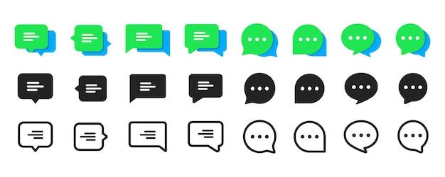 Insieme dell'icona di vettore delle bolle di messaggio di chat. icone di comunicazione. bolla di discorso, dialogo. insieme dell'icona di web. comunicazione in linea. conversazione, sms, notifica, chat di gruppo. icone di chat in diversi stili