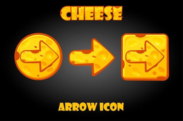 Set di pulsanti freccia di formaggio per il gioco. pulsanti freccia