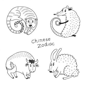 Insieme dei segni zodiacali cinesi: tigre, ratto, bue, coniglio