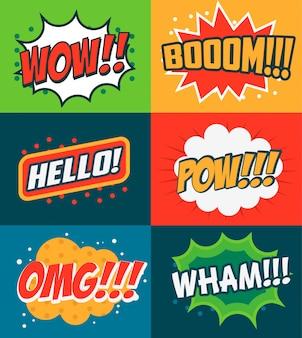 Set di frasi in stile fumetto. boom, wow, omg.