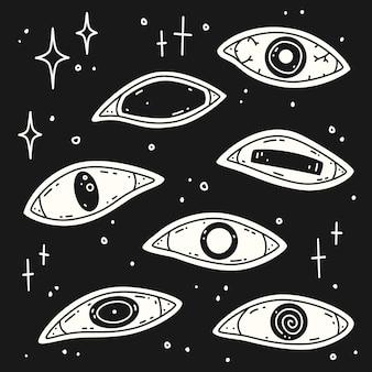 Set di occhi mostruosi inquietanti. elementi vettoriali isolati