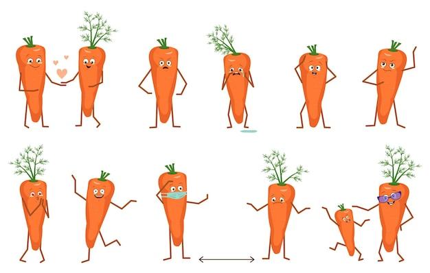 Set di simpatici personaggi di carote con diverse emozioni isolati su sfondo bianco. gli eroi buffi o tristi, le verdure giocano, si innamorano, tengono le distanze. illustrazione piatta vettoriale