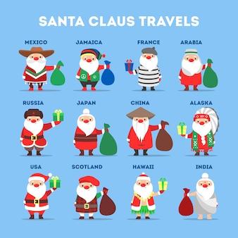 Set di carino divertente babbo natale che indossa costumi nazionali. babbo natale in diversi paesi in tutto il mondo. tipi di carattere invernale tradizionale. illustrazione