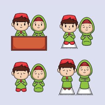 Set di simpatici bambini musulmani preghiera