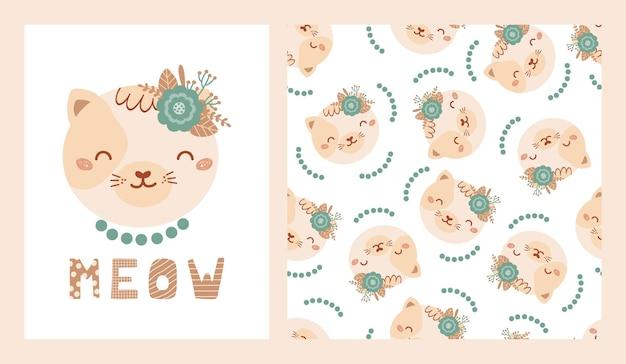 Imposta poster carino e motivo senza cuciture con faccia di gatto e poster con scritta meow. collezione con animali di stile piatto per abbigliamento, tessuti, carte da parati per bambini. illustrazione vettoriale