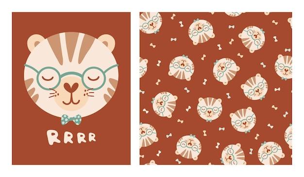 Imposta poster carino e motivo senza cuciture con faccia di tigre e poster con scritta rrrr. collezione con animali di stile piatto per abbigliamento, tessuti, carte da parati per bambini. illustrazione vettoriale