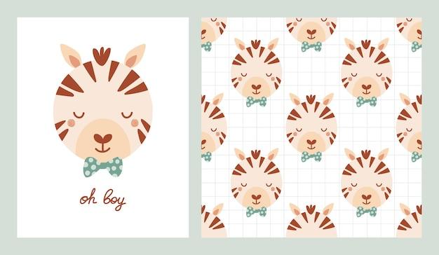 Set poster carino e motivo senza cuciture con faccia di zebra e poster con scritta oh boy. collezione con animali di stile piatto per abbigliamento, tessuti, carte da parati per bambini. illustrazione vettoriale