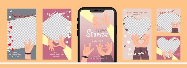 Set di design per storie con ti amo segno di cuore