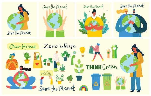 Insieme delle illustrazioni dell'ambiente di risparmio ecologico. persone che si prendono cura del collage del pianeta.