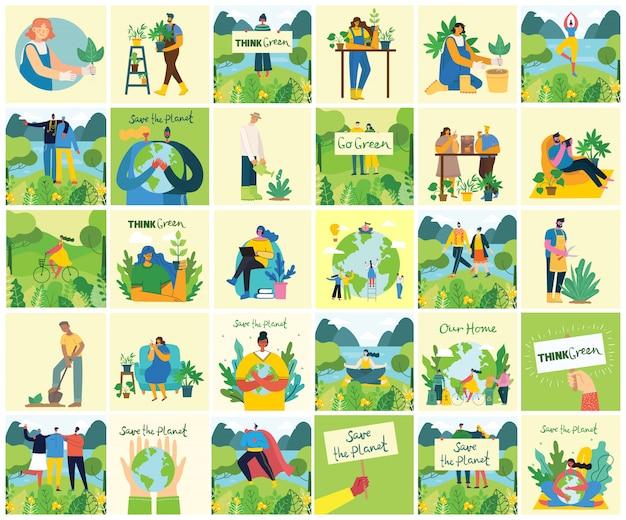 Set di immagini dell'ambiente di risparmio ecologico. persone che si prendono cura del collage del pianeta. zero sprechi, pensa verde, salva il pianeta, il nostro testo scritto a mano nel moderno design piatto