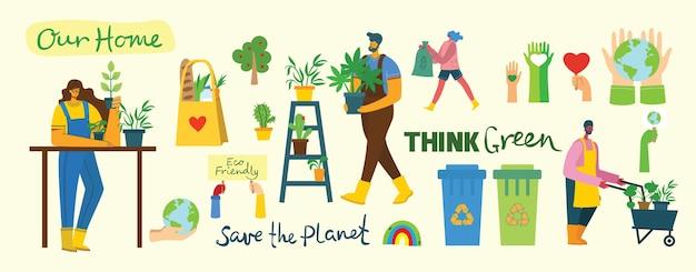 Set di immagini dell'ambiente di risparmio ecologico. persone che si prendono cura del collage del pianeta.