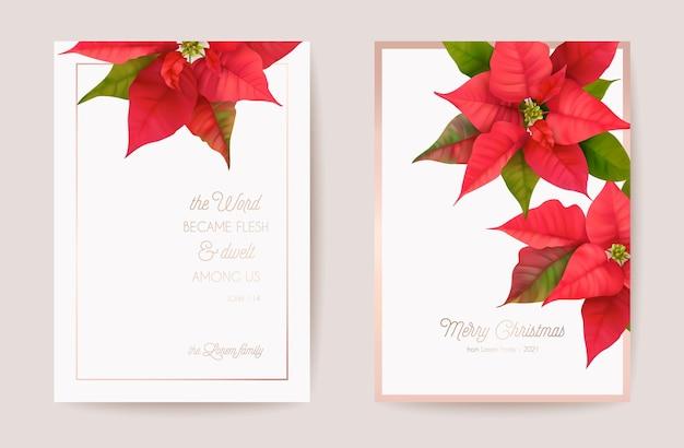 Set di eleganti biglietti di buon natale e capodanno con fiori realistici di poinsettia, ghirlanda floreale. illustrazione di design di piante 3d invernali per saluti, invito, volantino, brochure, copertina in vettoriale