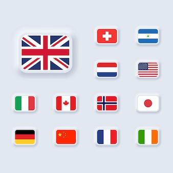 Insieme dell'icona della bandiera. stati uniti, italia, cina, francia, canada, giappone, irlanda, regno, nicaragua, norvegia, svizzera, paesi bassi. bandiere di icone quadrate. interfaccia utente neumorphic ui ux. neumorfismo