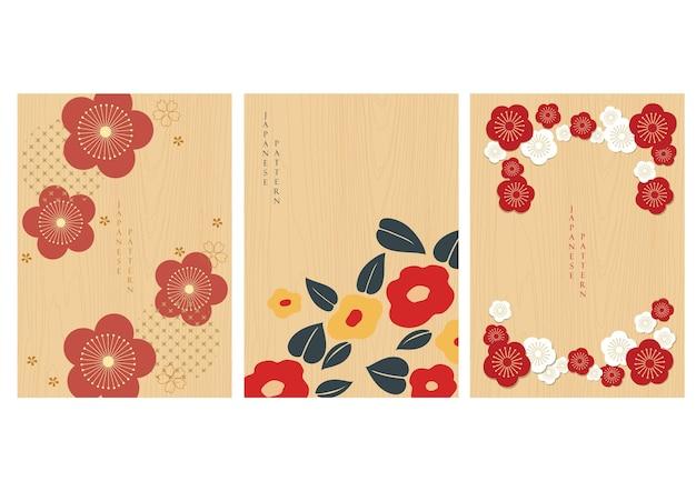 Set di icone di fiori con sfondo giapponese con vettore di struttura di legno. motivo floreale in fiore di ciliegio in stile vintage.