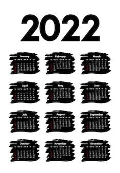 Set di quattro calendari per il 2022 isolati su sfondo bianco. da domenica a lunedì, modello di business. illustrazione vettoriale