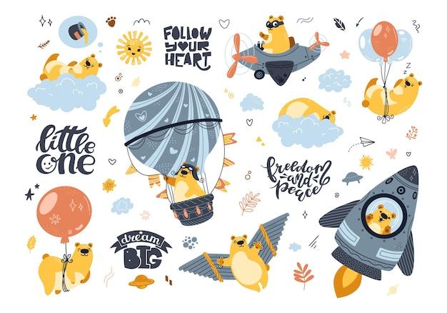 Set di orsi divertenti simpatici animali che volano su un aeroplano mongolfiera nuvola ali fatte a mano lettering frasi di ispirazione cartoon