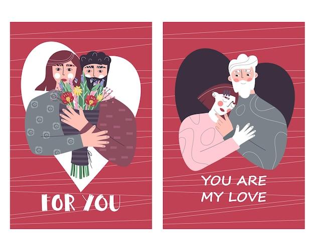 Set di biglietti di auguri con coppie innamorate ..
