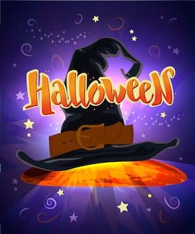 Set di carte di halloween. vector piatta illustrazione.