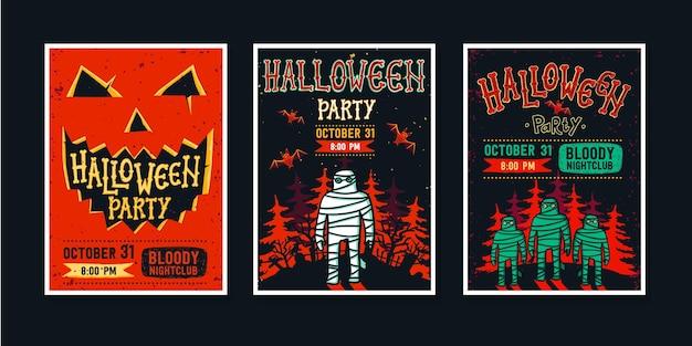 Set di poster di invito alla festa di halloween