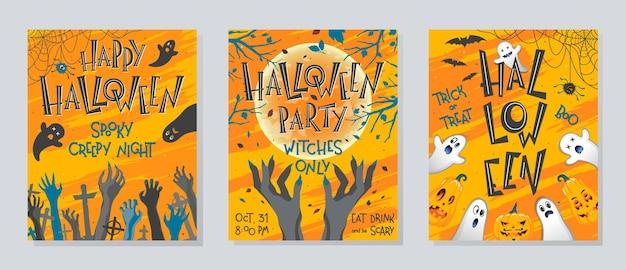 Set di poster di halloween con zucche, fantasmi, cimitero, luna piena, mani di streghe e pipistrelli. design di halloween perfetto per stampe, volantini, striscioni, inviti, saluti. illustrazioni vettoriali di halloween.