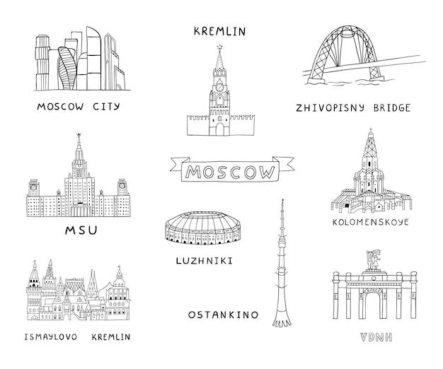 Set di luoghi famosi di mosca disegnati a mano e attrazioni turistiche. scarabocchiare, vettore, illustrazione