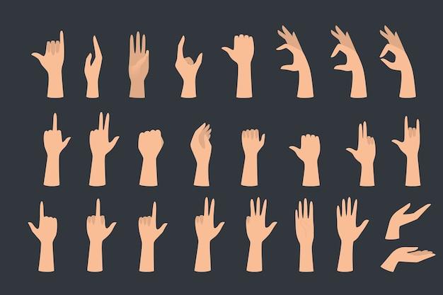 Set di mani che mostrano diversi gesti. palmo che indica qualcosa. illustrazione