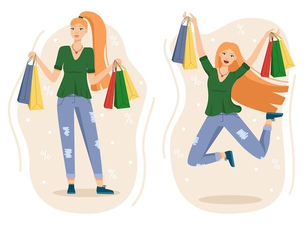 Insieme di emozioni felici della donna dopo lo shopping di successo, illustrazione vettoriale