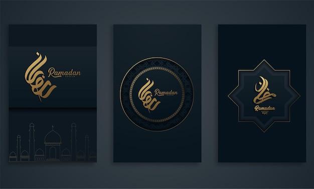 Set di saluto islamico ramadan kareem card design template
