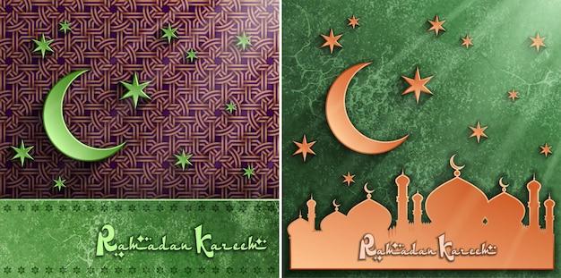 Impostare il ramadan kareem islamico