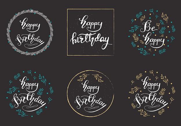 Set di disegni di lettering per il compleanno. illustrazione vettoriale