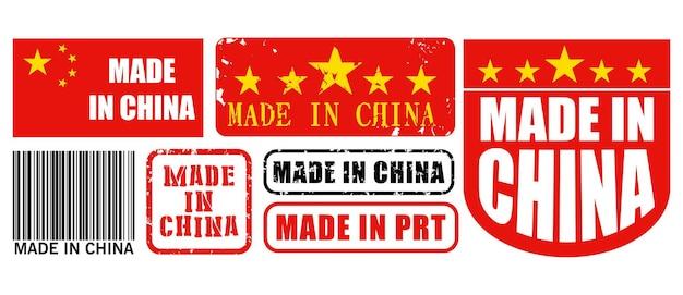 Set di etichette made in china per prodotti al dettaglio o articoli in tessuto