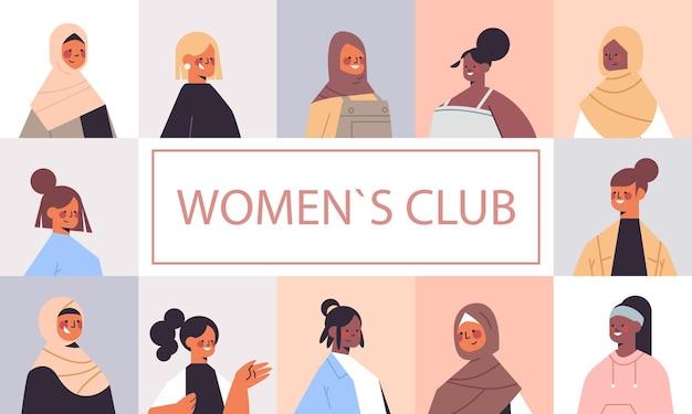 Set mix gara ragazze avatar club femminile unione di femministe concetto ritratti collezione illustrazione vettoriale orizzontale