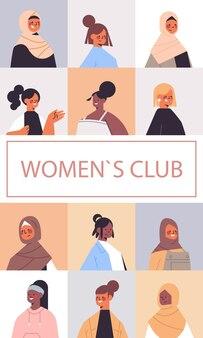 Set mix gara ragazze avatar club femminile unione di femministe concetto ritratti collezione verticale illustrazione vettoriale
