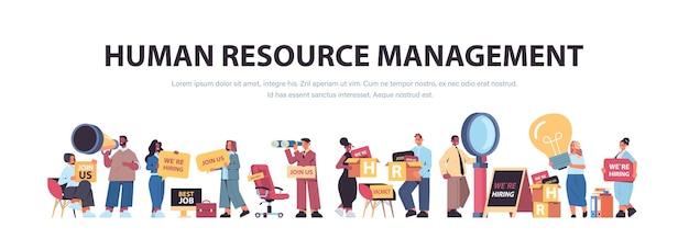 Set mix gara hr manager azienda stiamo assumendo unisciti a noi poster posto vacante reclutamento aperto risorse umane concetto orizzontale a figura intera copia spazio illustrazione vettoriale