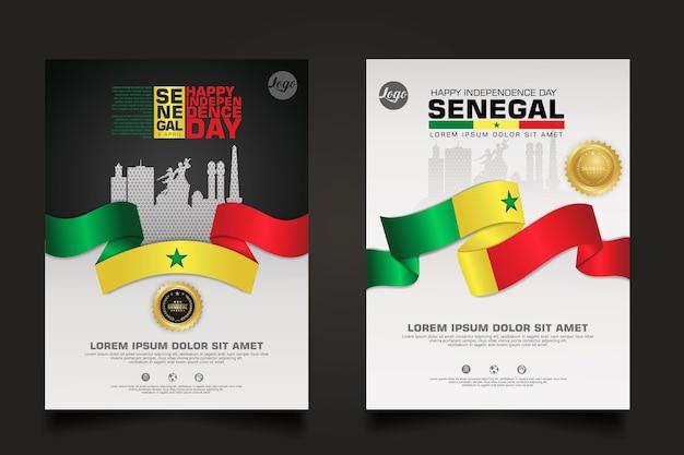 Impostare poster modello senegal felice festa della repubblica con elegante bandiera a forma di nastro