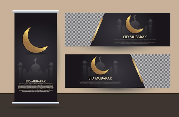 Set di banner roll up con concetto islamico (eid mubarak).