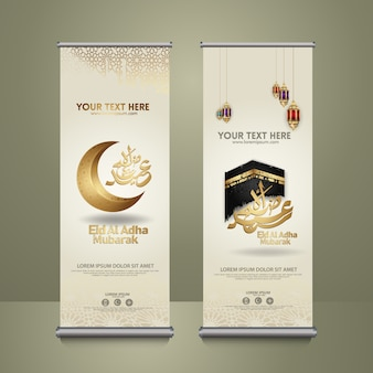 Impostare rollup xbanner, eid al adha mubarak calligrafia islamica.