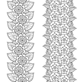 Insieme del reticolo senza giunte dei bordi. decorazione in stile etnico orientale, indiano. ornamento di scarabocchio. illustrazione di tiraggio della mano del profilo.