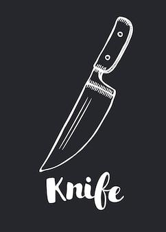 Set di sei coltelli da cucina illustrazione vettoriale