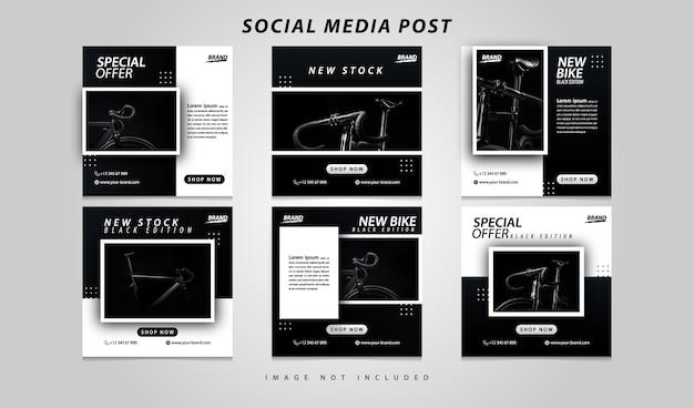 Impostare il modello di raccolta banner social media bici sportiva