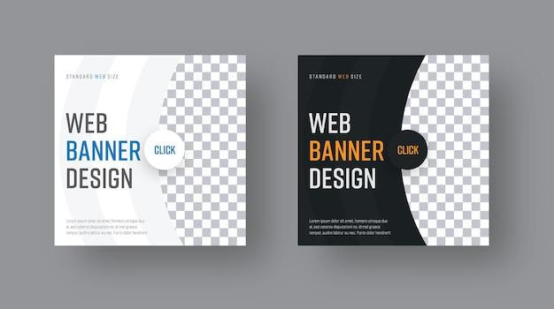 Set di banner web quadrati in bianco e nero con elementi semicircolari e un posto per una foto.
