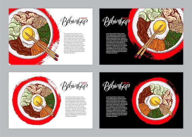 Set di tre striscioni con bibimbap. illustrazione disegnata a mano.