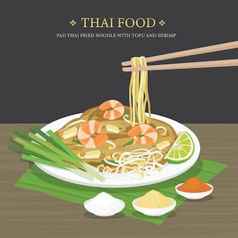 Set di cibo tailandese tradizionale, pad thai noodle fritti con tofu e gamberi. illustrazione di cartone animato