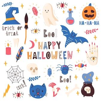 Set di elementi vettoriali per halloween con letterig. zucca, veleno, scopa delle streghe, caramelle, fischi.