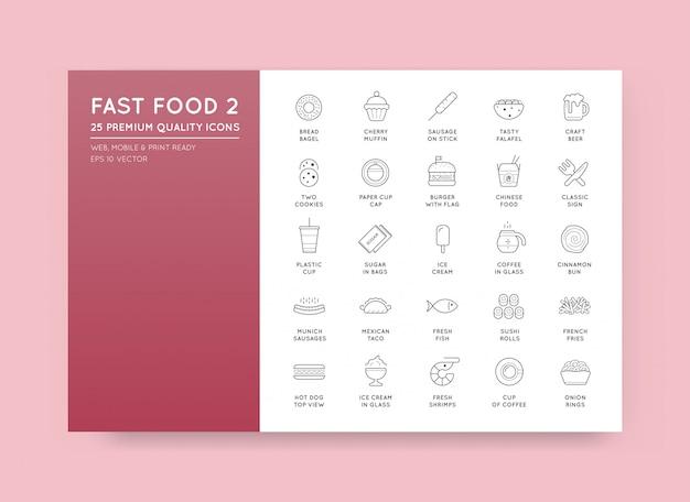 Insieme delle icone e delle attrezzature degli elementi degli alimenti a rapida preparazione di vettore fastfood