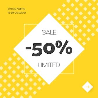 Set di banner web quadrati vettoriali per la grande vendita con elementi rotondi gialli e bianchi. modelli per i social network.